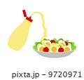 マヨかけサラダ 9720971