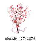 White day card 9741879