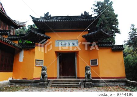 寺 寺院 神殿 9744196