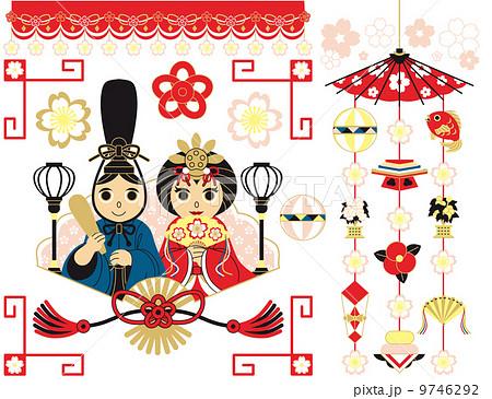 3月3日桃の節句雛祭り用イラストカットデザインイメージ素材(カラフル) 9746292