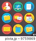 セット 職業 Webのイラスト 9759869