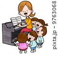 幼稚園教師 保育士 保育園のイラスト 9763068