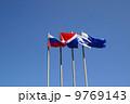 極東ロシアウラジオストク市の風景 経済サービス大学付属ドゥビニン学校掲揚台国旗他 9769143