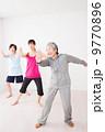 太極拳教室   9770896