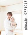 パパ 父親 親子の写真 9771015