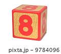 8 八つ 8のイラスト 9784096