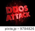 デジタル コード 暗号のイラスト 9784826