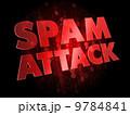 デジタル コード 暗号のイラスト 9784841