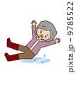 転ぶ おばあちゃん 転倒のイラスト 9785522
