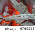 炭火イメージ 9795835