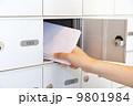 配達 ポスト 郵便箱の写真 9801984