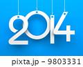カレンダー 暦 2014のイラスト 9803331
