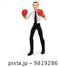 3D businessman with boxing gloves 9819286
