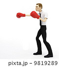 3D businessman with boxing gloves 9819289