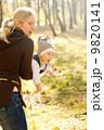 親 おかあさん お母さんの写真 9820141