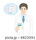 薬剤師 ベクター 白衣のイラスト 9823091