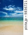吉野海岸 海 水平線の写真 9836721