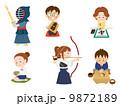 剣道/弓道/囲碁/将棋/書道/茶道 9872189