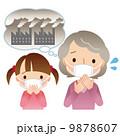マスク 大気汚染 人物のイラスト 9878607