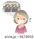 大気汚染 人物 女性のイラスト 9878608