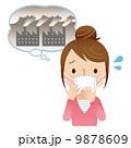 マスク 大気汚染 人物のイラスト 9878609