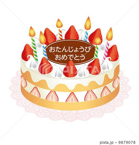 バースデーケーキのイラスト素材 9879078 Pixta