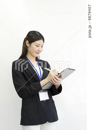 働くビジネスウーマン 9879407