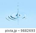 波紋 波打つ さざ波のイラスト 9882693