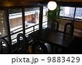 純喫茶店 9883429