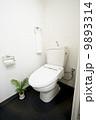 トイレ 9893314