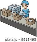 箱詰め ベクター 男性のイラスト 9915493