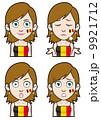 ベルギー代表サポーター1 9921712