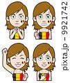 ベルギー代表サポーター2 9921742