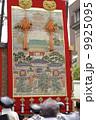 鉾 祇園祭 夏祭りの写真 9925095