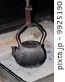 真っ黒な鉄瓶 9925190