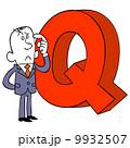 ベクター 疑問 Qのイラスト 9932507