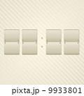 バックグラウンド バックグランド 背景のイラスト 9933801