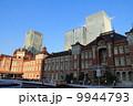 東京駅 9944793