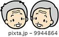 老夫婦 ベクター 高齢者のイラスト 9944864