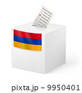 イラスト素材: Ballot box with voting paper. Lesotho