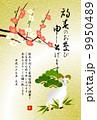 年賀状 羊 松竹梅のイラスト 9950489