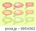 泡 空いている のぼりのイラスト 9954362