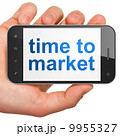 Timeline concept: Time to Market on smartphone 9955327