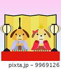 カレンダー用イラスト素材 3月 犬 正方形 9969126