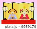 カレンダー用イラスト素材 3月 犬 横長 9969179
