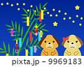 ベクター 犬 七夕のイラスト 9969183