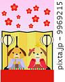 カレンダー用イラスト素材 3月 犬 縦長 9969215