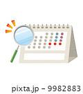 カレンダー 卓上カレンダー 予定 スケジュール 9982883