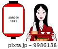 日本酒 アルコール 女性のイラスト 9986188