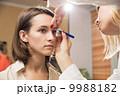 Make-up 9988182